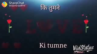 Heart touching song dil se dil tak
