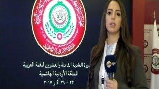 مراسلتنا: إستمرار توافد الزعماء العرب إلى #عمان