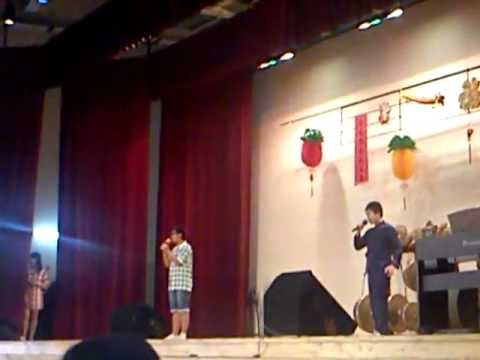 Performance by HaoXiang and XinYang @BPGHS'12 Chinese New Year