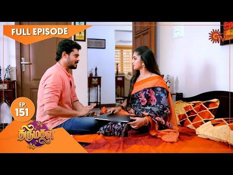 Thirumagal - Ep 151 | 24 April 2021 | Sun TV Serial | Tamil Serial