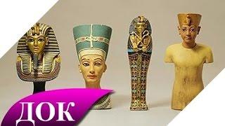 Древние куклы древнего Египта. Документальный фильм