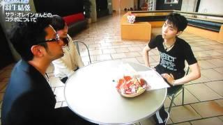 羽生結弦 真面目なインタビュー? ファンタジーオンアイスin富山 2014 yuzuru hanyu