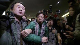 اختفاء طائرة ماليزية وعلى متنها 239 راكبا