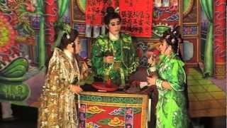 何聖惠歌劇團~~陰陽情~~冤死旅館中(五)