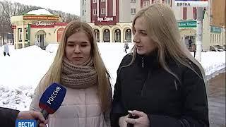 Вести. Киров  25.04.2018 ГТРК Вятка
