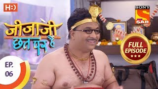 Jijaji Chhat Per Hai  - Ep 06 - Full Episode - 16th January, 2018