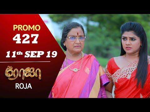 Tamil Serial Today-247 | Watch Tamil Serials And Tamil Tv