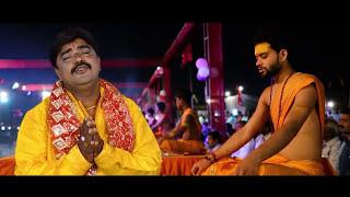 Reva bhajo mori Mai narabda/रेवा भजो मोरी माई नरबदा स्वर मनीष अग्रवाल मोनी