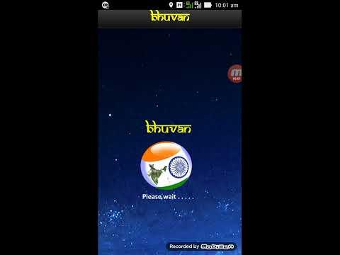 GEO-MGNREGA Android Apps operation Paschim Medinipur