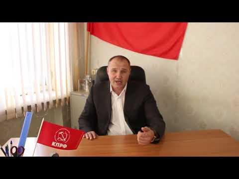 Куда делись 66 миллионов рублей на дороги Бугуруслана? Шантелев Дмитрий, КПРФ.