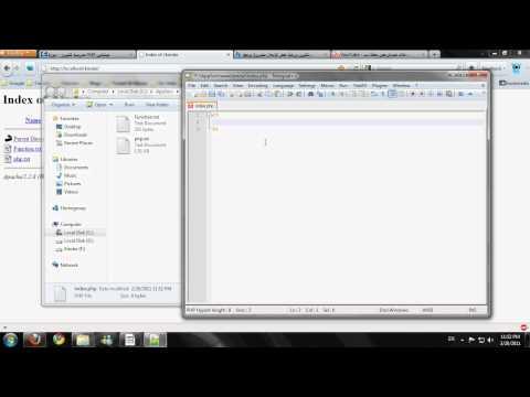 حل مشكلة الترميز في الـ PHP الى الـ UTF-8 ( خآص )