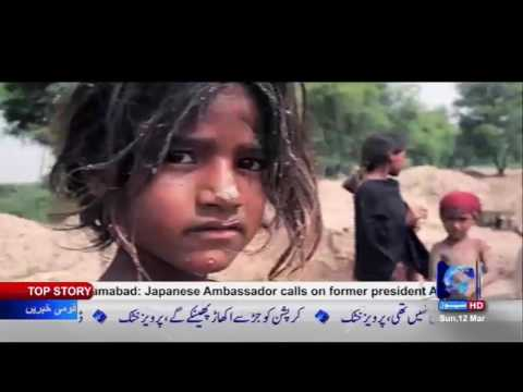 Inkeshaf | Policemen Rape teenage girl | 12 March 2017 | 24 News HD