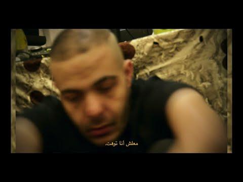 Abyusif - Ma3lesh Ana Toht (Prod. By Abyusif) أبيوسف - معلش انا توهت