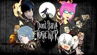 Don't Starve Together《飢荒聯機版》 [老吳x小白x娜娜x冷媒] thumbnail