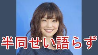 女優の倉科カナ(30)が22日、東京・MAGNET by SHIBUYA109屋上にあるMAG...