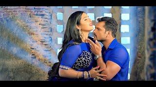 ना बदल सकेलु तू | Na Badal Sakelu Tu #Khesari Lal Yadav #Kajal Raghwani #Video #Latest Bhojpuri Song