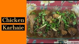 Chicken karhai recipe