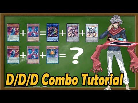 【遊戲王】DDD牌組Combo小學堂 D/D/D Deck 2019 Combo Tutorial (DDDデッキコンボ)