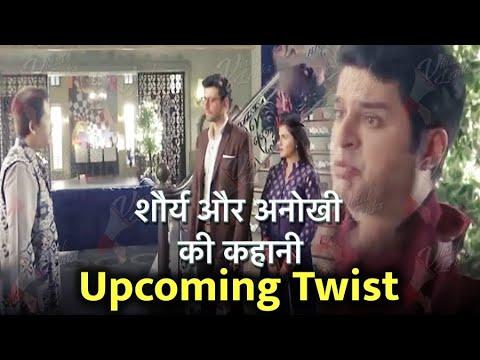 SAAKK   Anokhi की आखिर अपने पूरे परिवार के खिलाफ जायेगा Shaurya   Upcoming Twist