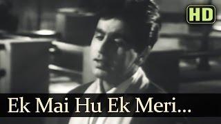 Ek Main Hoon Ek Meri (HD) - Tarana Songs - Dilip Kumar - Madhubala - Talat Mahmood