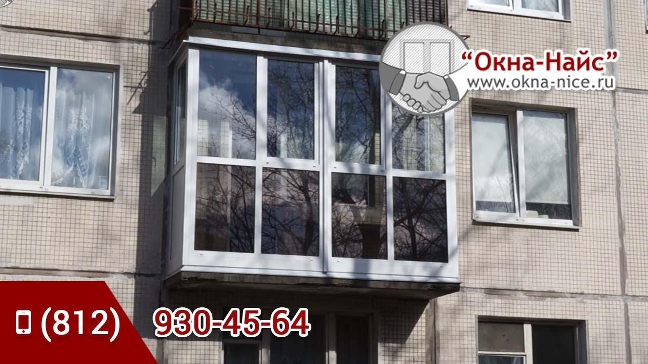 Окна пвх на балкон в 606 серии от пола до потолка. остеклени.