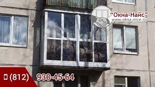 Окна ПВХ на балкон в 606 серии от пола до потолка. Остекление от компании