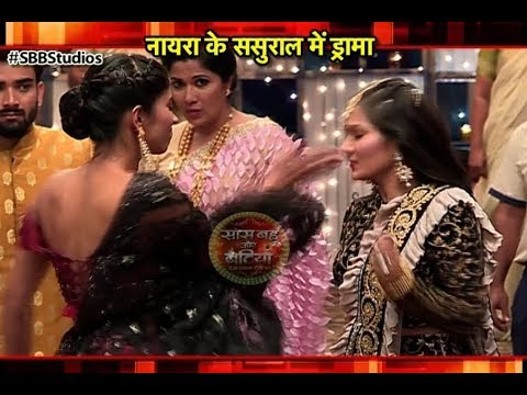 Yeh Rishta Kya Kehlata Hai: Naira SLAPS Suhana!