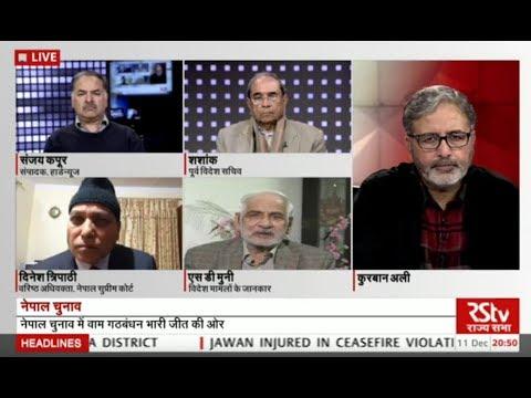 Desh Deshantar : Nepal elections