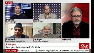 connectYoutube - Desh Deshantar : Nepal elections