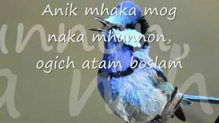 Cu cu ru cu - Konkani Song w/ Lyrics