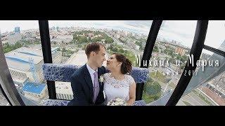 WEDDING Мария & Михаил