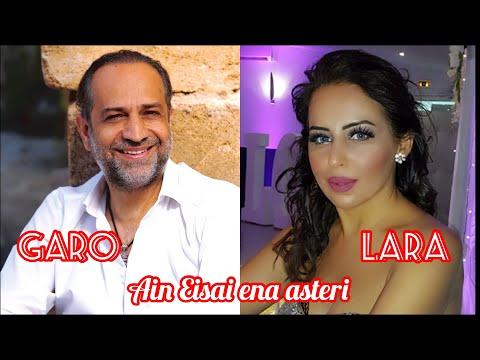 An Eisai Ena Asteri-Tou Im Asdghn Es (Garo Gaboudagian-Lara Manoukian)