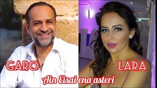 Download An Eisai Ena Asteri-Tou Im Asdghn Es(Garo Gaboudagian-Lara Manoukian) Mp3 and Videos