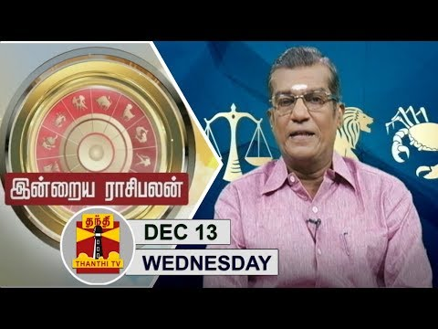 (17/12/2017) Indraya Raasipalan by Astrologer Sivalpuri Singaram - Thanthi TV from YouTube · High Definition · Duration:  8 minutes 5 seconds  · 3,000+ views · uploaded on 12/16/2017 · uploaded by Thanthi TV