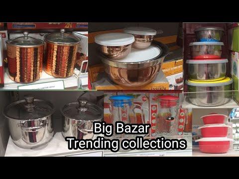 Big Bazar 20% off & Exchange mela//Trending collections//RasikalamRusikalam