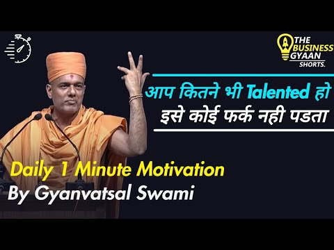 YOUR VALUES DEFINES WHO YOU ARE | TBG Shorts | Gyanvatsal Swami Motivational Speech (Hindi)