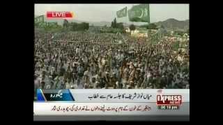 PML N jalsa in swat valley pakistan sherin express news swat