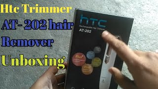 Unboxing Of Htc Rechargeable hair Trimmer, Htc Trimmer At 202 Hair Remover Unboxing , Trimmer unbox