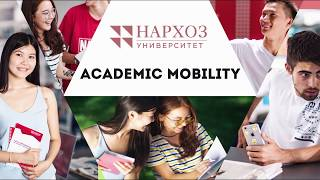 Международные программы Нархоз/Академ мобильность и Erasmus+