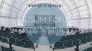 FMM_6 /  Форум Мусульманской молодежи 2018