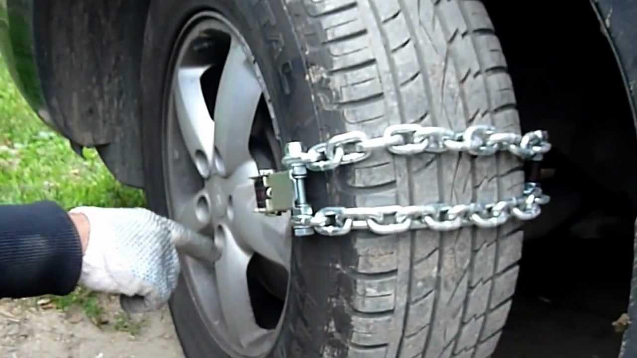 Противоскользящая цепь на колеса своими руками