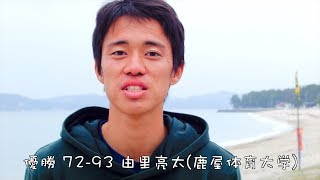 九州学連ウィンドサーフィン選手権2018