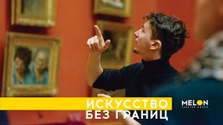 Экскурсии на русском жестовом языке для глухих в Санкт-Петербурге
