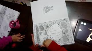 Sihirli boyama kitabı magic book 3D canlanan resim gösterisi...... Oleyyyy çok heyecanlıııı