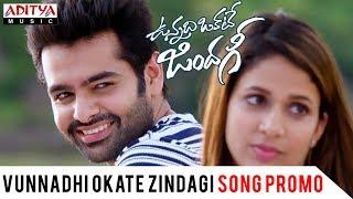 Video Vunnadhi Okate Zindagi Promo Song Version1 | Vunnadhi Okate Zindagi | Ram, Anupama, Lavanya Tripathi download MP3, 3GP, MP4, WEBM, AVI, FLV Oktober 2017
