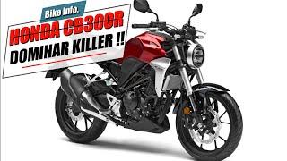 Honda CB300R Coming Soon In India ?? | Bajaj Dominar 400 Rival | PP Vlogs