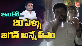 Nandigama Suresh Speech About AP 3 Capitals | Bapatla MP | YSRCP | YS Jagan