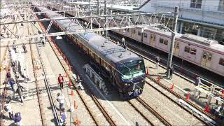 相鉄・JR直通線用新型車両「12000系」を上から眺める