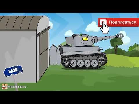 Multi Tank Pro Kartun Animasi Unik Part 2 Subscribe Dan Like