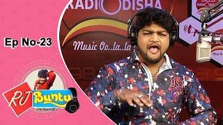 RJ Bunty Phasei Dela Ep 23 | Funny Odia Prank Show | Tarang Music